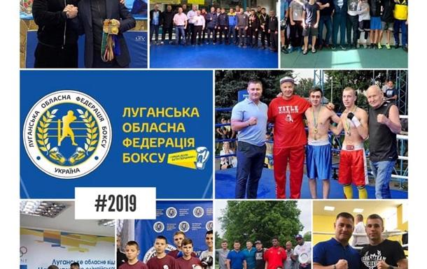 Александр Матросов: «Чувство гордости за наших боксёров переполняет!»