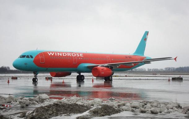Авиакомпания Windrose открывает три новых рейса из Украины в Италию