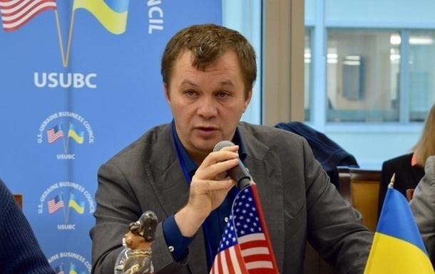 У Мінекономіки розповіли про зарплату і премії Милованова