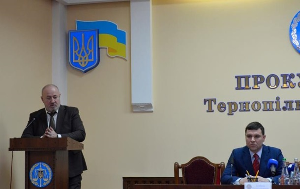У Тернопільській області призначили нового прокурора