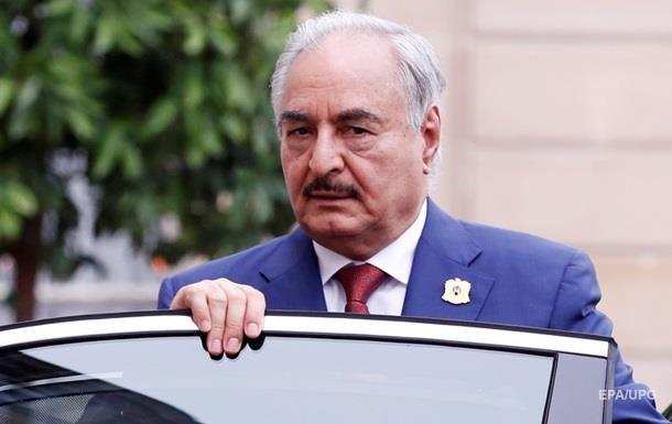 Хафтар оголосив про загальну мобілізацію в Лівії