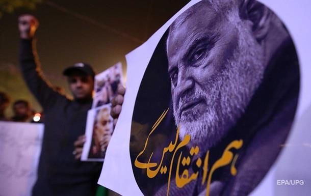 Bloomberg розкрив деталі ліквідації Сулеймані