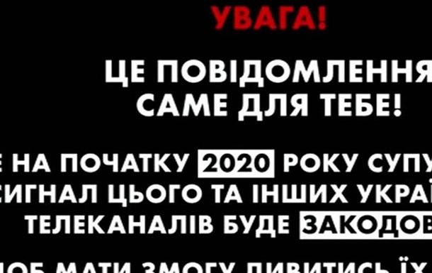 Украинский ТВ медиа эфир заложник олигархата
