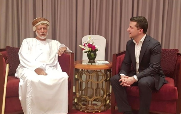 Зеленський зустрівся з главою МЗС Оману