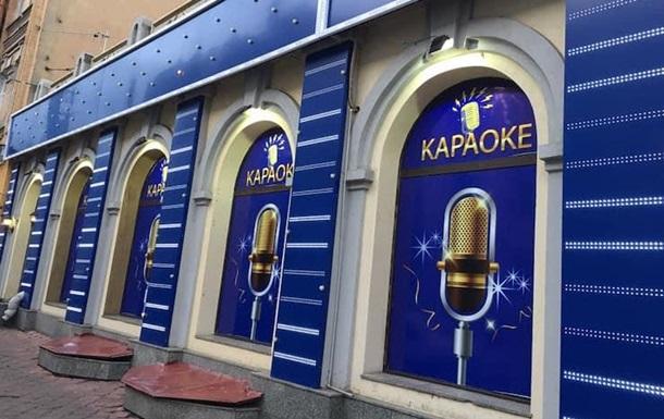 Зали з ігровими автоматами почали маскувати під VIP-караоке