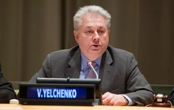 Новый посол Украины в США приступил к работе