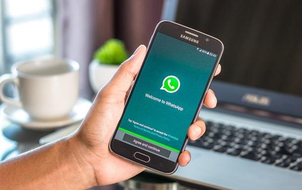 Новогодний  вирус обнаружен в WhatsApp
