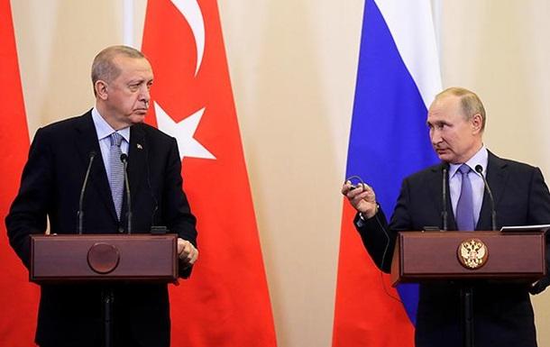 Лівійське зіткнення. Ердоган проти Путіна