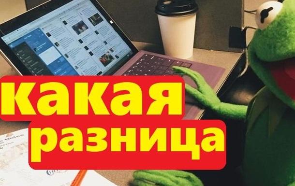 Предположительно российскую ботоферму Зеленского заметили в сети