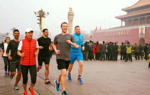 Еврей Цукерберг сдаёт США марксистам КНР