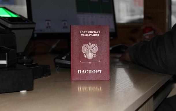 В Украину ежедневно не пускают до 30 россиян