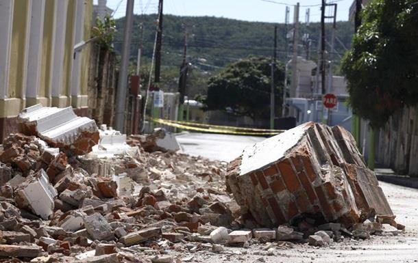 В Пуэрто-Рико объявили чрезвычайное положение