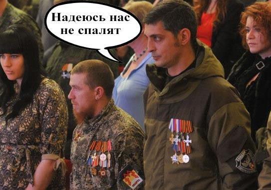 Сколько стоит в ДНР стать героем войны с фашизмом и НАТО?