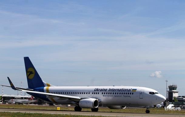 Аварія Boeing 737: названо кількість людей на борту