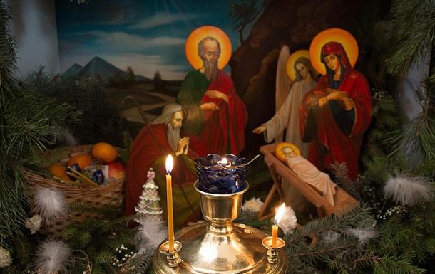 Собор Пресвятої Богородиці 8 січня