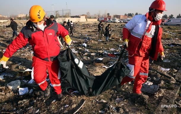 Катастрофа украинского лайнера в Иране смотреть онлайн