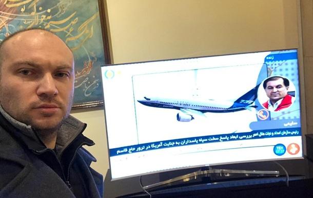 Украинец рассказал, как чудом не сел на разбившийся самолет