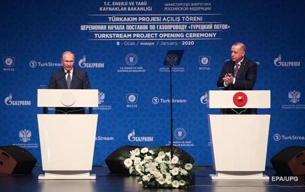 Путін та Ердоган запустили Турецький потік