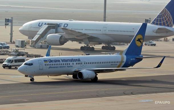 Украина запретила полеты в Иран и Ирак