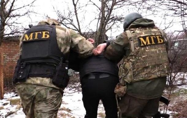 В «ДНР» людей с Украинскими паспортами задерживают и увозят в обезьянник
