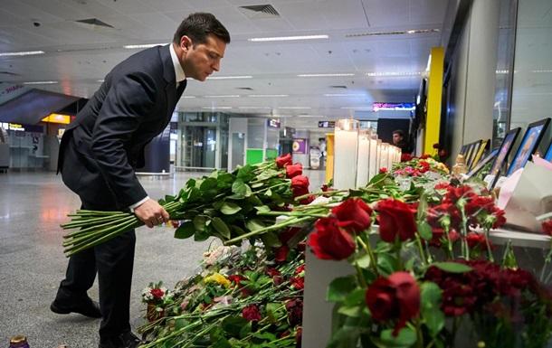 Зеленський вшанував пам ять жертв авіакатастрофи в Ірані