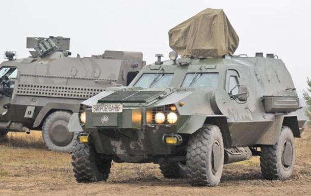ВСУ испытали четыре броневика на полигоне в Житомирской области