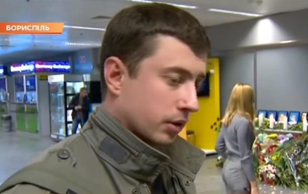 Снятый со смертельного рейса пилот рассказал о предчувствии