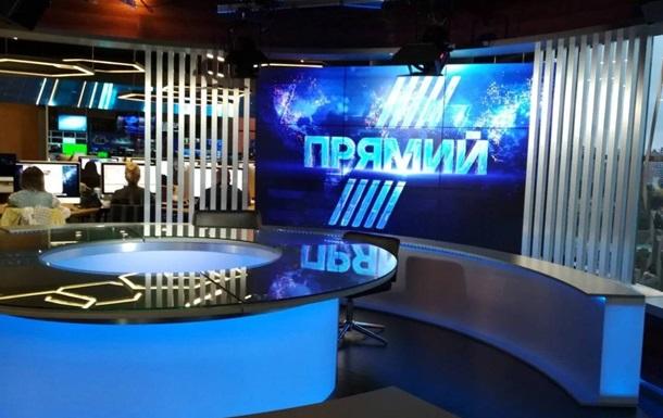 Нацсовет внепланово проверит телеканал Прямой
