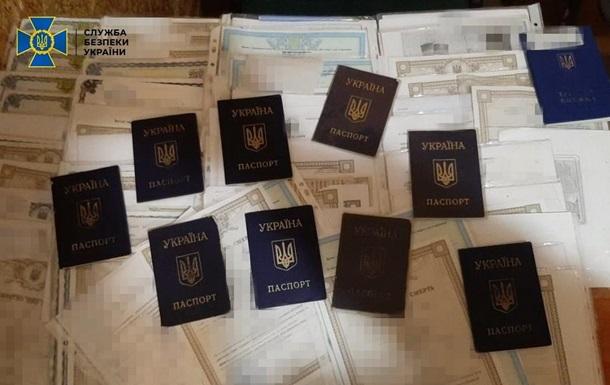 На Луганщине разоблачили схему незаконного назначения украинских соцвыплат