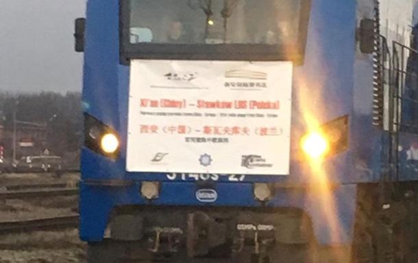 Через Украину впервые проехал контейнерный поезд из Китая в ЕС