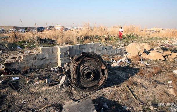 Эксперты Украины осмотрели фрагменты Boeing - СМИ