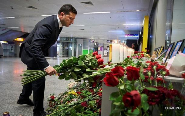Авіакатастрофа: Київ просить допомоги з доказами