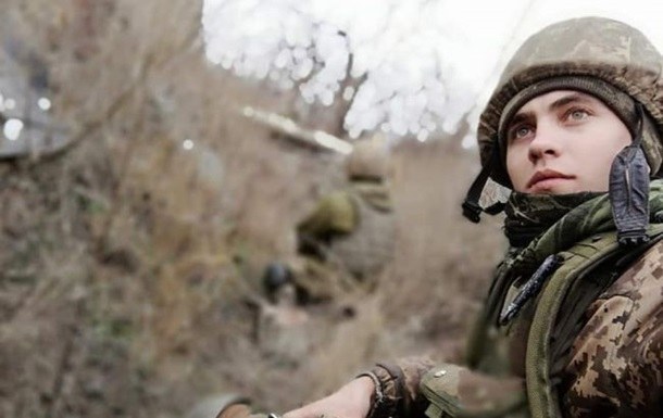Появилось фото 23-летнего бойца, погибшего в ООС