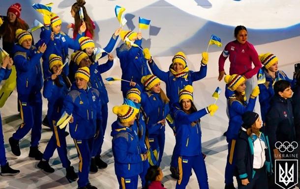 Стартовали зимние юношеские Олимпийские игры