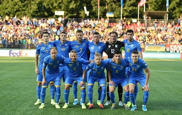 Збірна України проведе товариський матч проти Кіпру