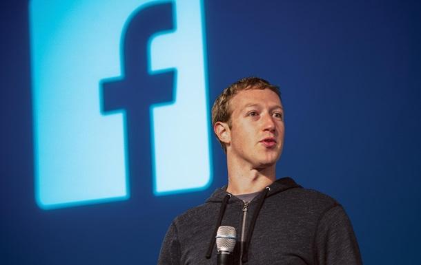 Цукерберг рассказал, каким он видит будущее