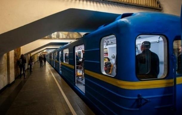 Станцию метро в Киеве  заминировали