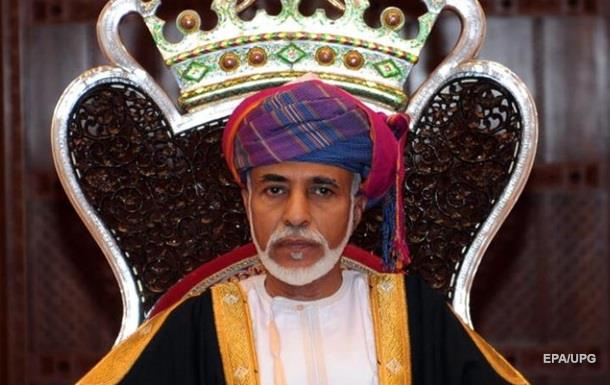 Помер султан Оману, який правив майже 50 років