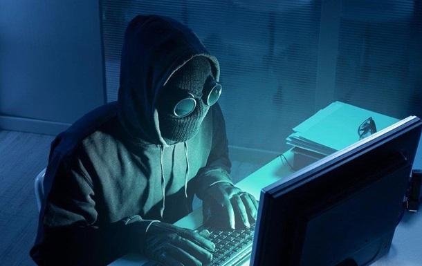 Хакеры похитили средства Укрпочты