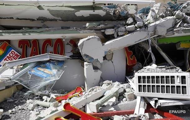 Біля Пуерто-Ріко зафіксували землетрус