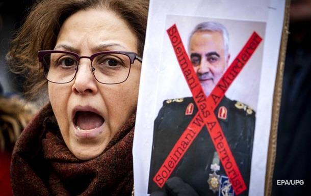 В Ірані спалахнули протести після зізнання військових