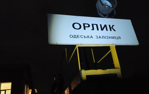 В Николаевской области на ж/д станции нашли человеческий череп