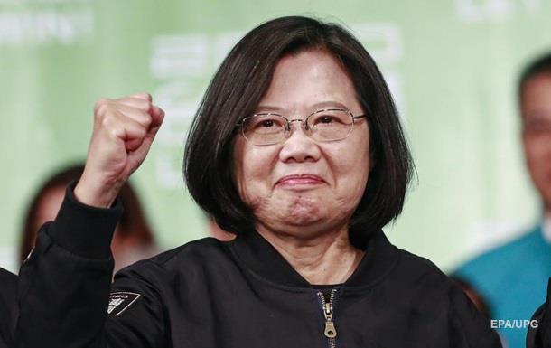 На Тайване прошли выборы президента
