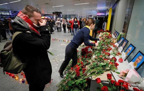 В Ірані створили групу щодо консульської допомоги сім ям жертв авіакатастрофи