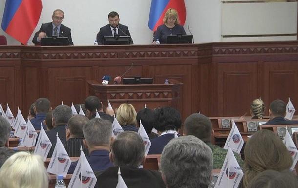 Секретное собрание управленцев  ДНР ! Что пытаются скрыть?