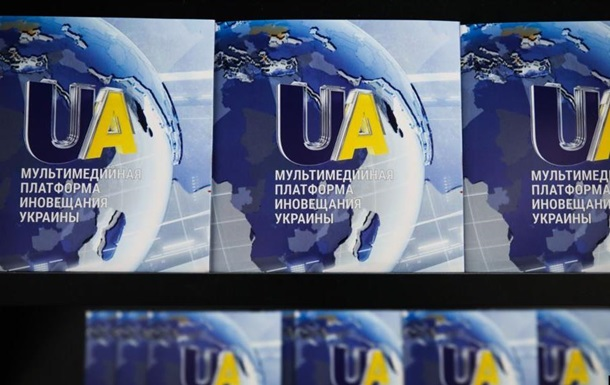 Припинено міжнародні трансляції телеканалу UATV