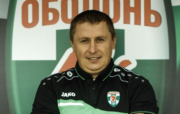 Мазуренко змінив Ковальця на посаді тренера ФК Оболонь-Бровар