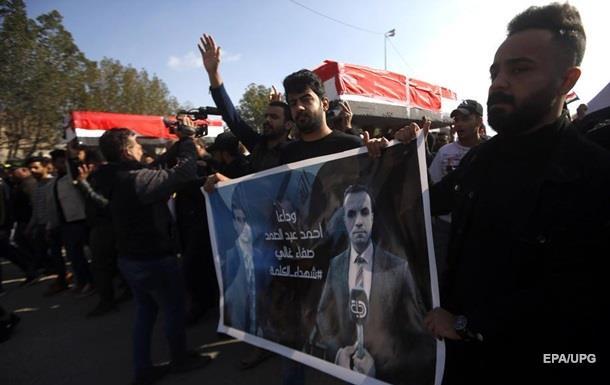 В Ираке расстреляли машину с журналистами: два человека погибли