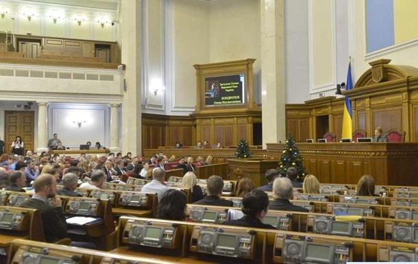 Зеленський затвердив штрафи за кнопкодавство