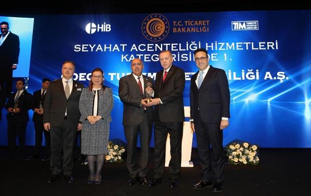 Президент Турции Эрдоган вручил премию принимающей компании Coral Travel